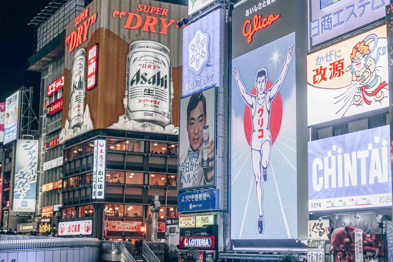 Glico Wings, Landmark Kebanggaan Osaka