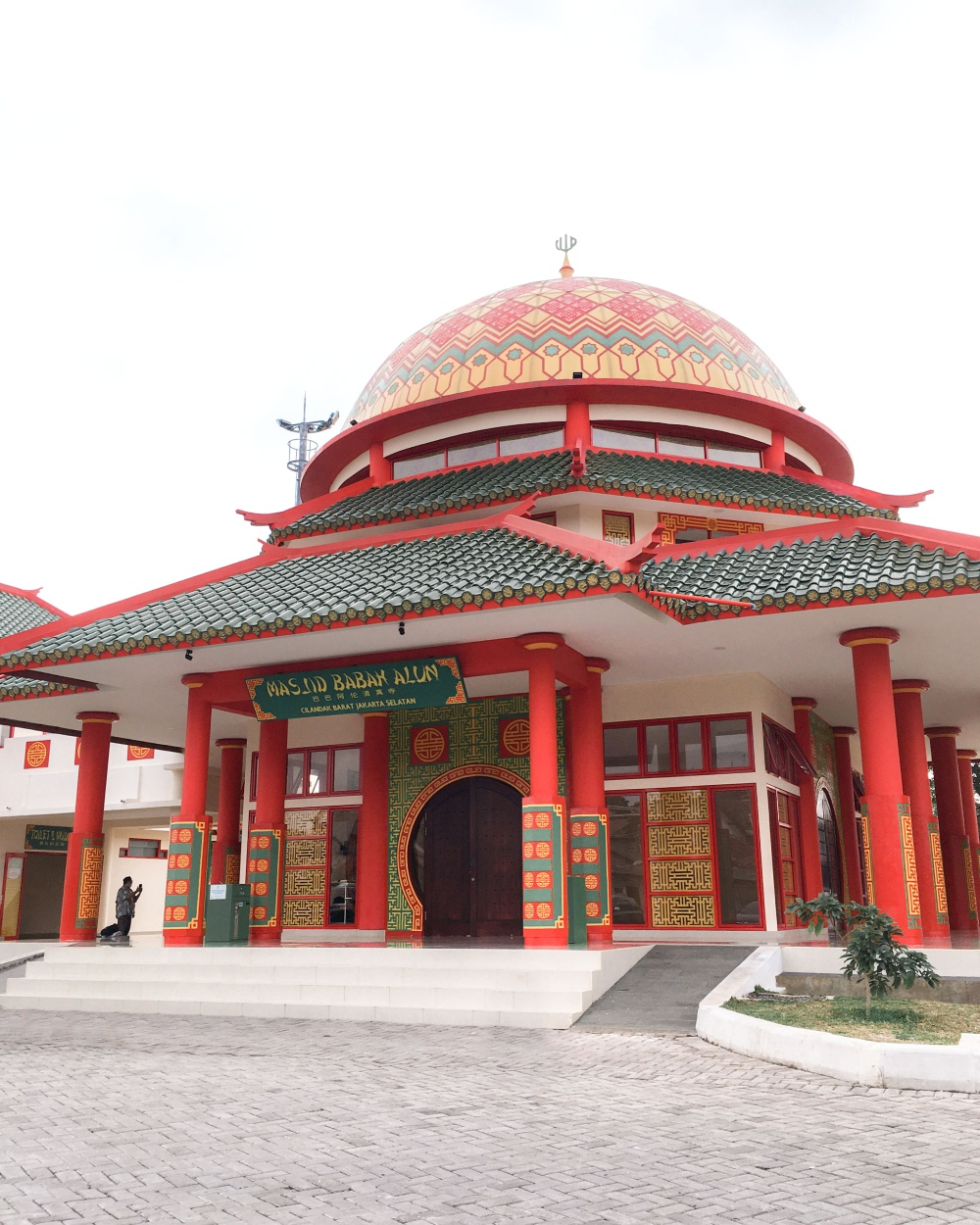 Masjid Babah Alun Desari
